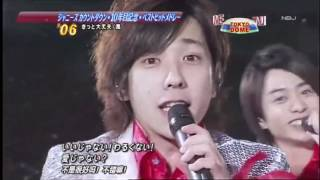 嵐 ARASHI (Johnny's Countdown 2006-2009) ARASHI Cut
