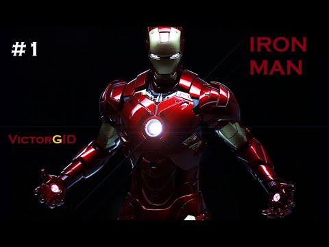 Iron Man GAME - Прохождение: Часть 1 - НАЧАЛО