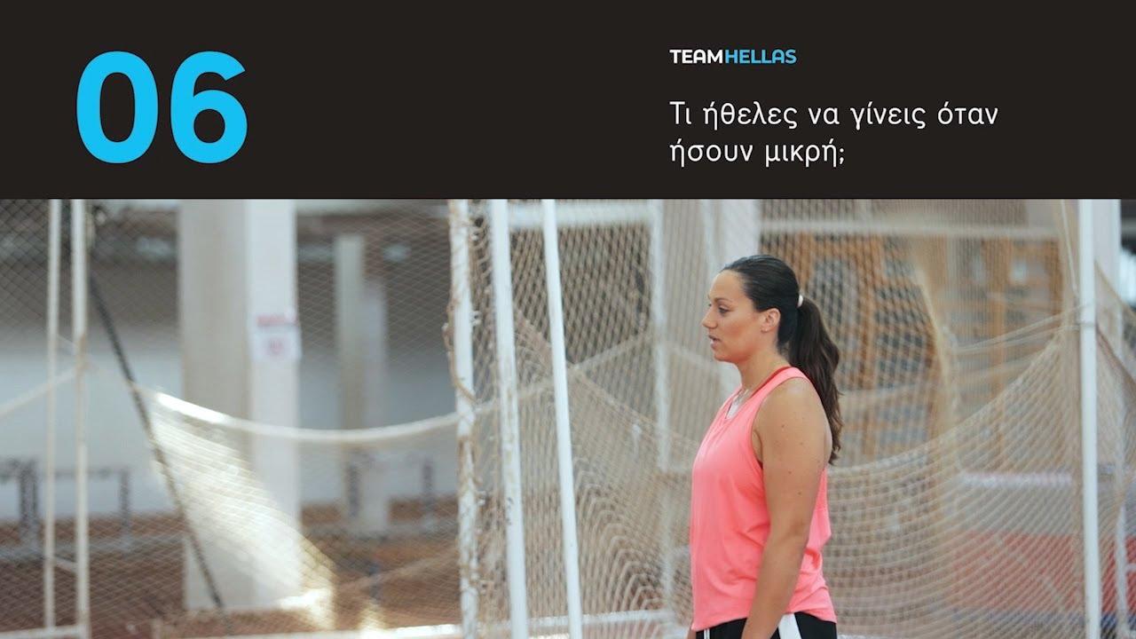 Χρ. Αναγνωστοπούλου: Μικρή ήθελα να γίνω τραγουδίστρια | 30/07/2021 | ΕΡΤ