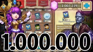 ROLLING 1000000 ONE MILLION GEMS FOR ATHENE AND CREATION-01 CASTLE CLASH