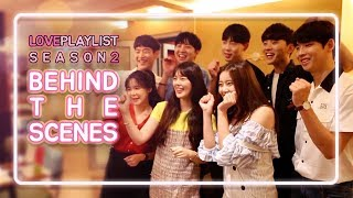 Love Playlist | Season2 - Behind NG cuts (Click CC for ENG sub)
