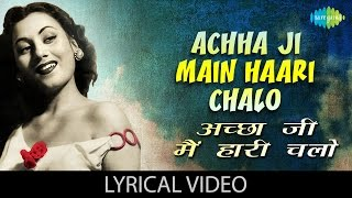 Achha Ji Main Haari with lyrics | अच्छा जी में