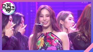 오늘 조금 취해서 그래(Abittipsy) - YOUHA(유하) [뮤직뱅크/Music Bank]   KBS 210115 방송