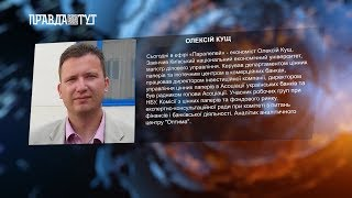 «Паралелі» Олексій Кущ : Як вирішити проблему державного боргу