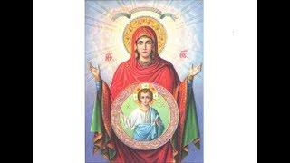 Ιερά Παράκληση Παναγίας «ΕΛΕΥΘΕΡΩΤΡΙΑΣ».Απόδοση Πάτερ Φανούριος ΦΩΣ ΕΚ ΦΩΤΟΣ