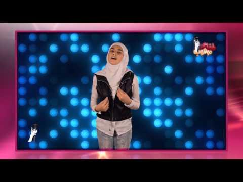 نسمة عماد -تقيم الفنانة امل دباس