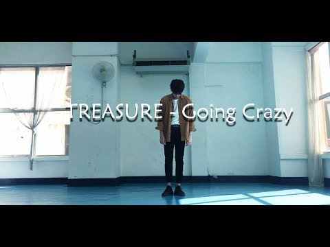 TREASURE(트레저) - GOING CRAZY(미쳐가네) 'Dance Cover By Zhipei'