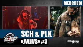 "Planète Rap   SCH ""JVLIVS"" #Mercredi"