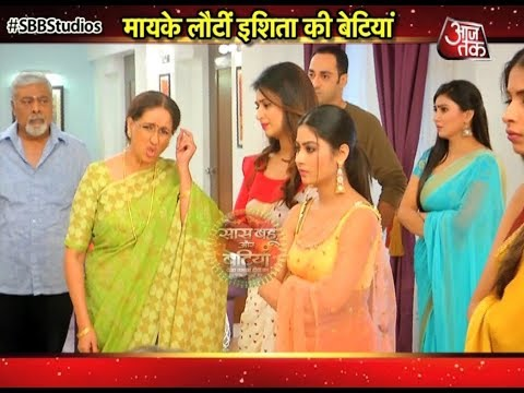 Yeh Hai Mohabbatein: SHOCKING! Ishita's Daughters