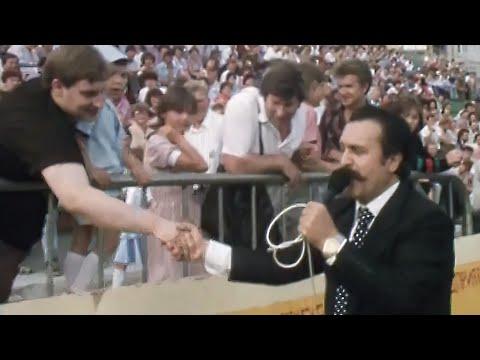 Вилли Токарев. Концерты в Калуге 23.08.1990