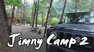 2018 新型ジムニー ヒトリキャンプⅡ! ソロキャンプは絶品カツとじ丼! New Suzuki Jimny