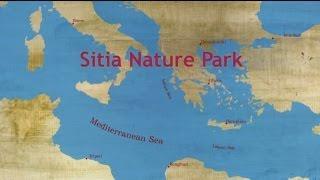 Sitia Nature Park