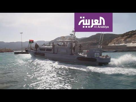العرب اليوم - شاهد: طرق تهريب السلاح في ليبيا