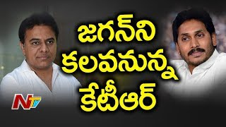 రిటర్న్ గిఫ్ట్ పై చర్చ ? | రేపు వైఎస్ జగన్ తో భేటీ కానున్న కేటీఆర్ | NTV
