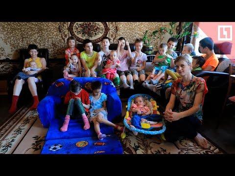 Усыновили 14 детей-инвалидов