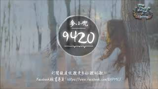 9420- Mạch Tiểu Đâu