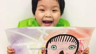 如何提升小孩的創意能力?