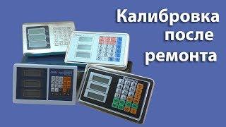 """Весы торговые ViLgrand VES-6V-300 от компании Компания """"TECHNOVA"""" - видео"""