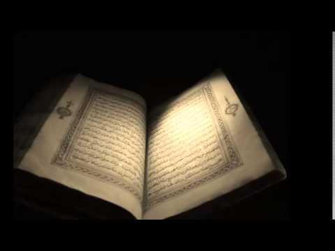 Surat Al-Baqarah (The Cow) - سورة البقرة - Sheikh Ali Jaber