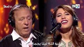 Coke Studio Maroc : رجال الله - هدى سعد و محمود الإدريسي تحميل MP3