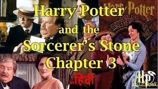 Harry Potter and the Sorcerer's Stone | Chapter 3 | Hindi Audio Book