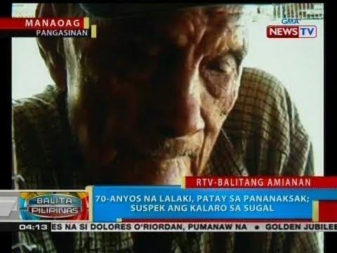 BP: 70-anyos na lalaki, patay sa pananaksak; suspek ang kalaro sa sugal