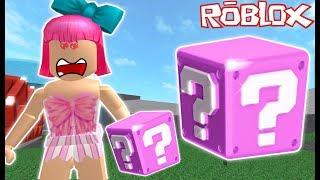 Roblox: PINK LUCKY BLOCK CHALLENGE!