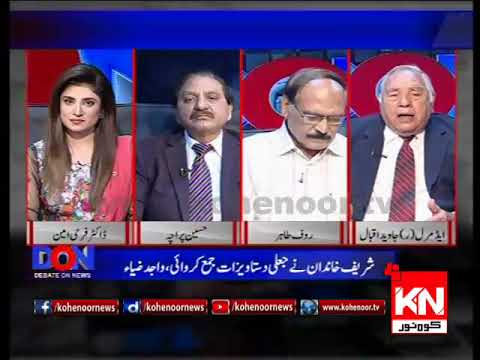 Debate On News 27 03 2018