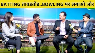 After getting the lead of 1-0 in 3 match T20I series against Windies, the only concern which skipper Virat Kohli would have is Indian bowling. Indian bowlers were costly and Windies scored 207 runs.   कृपया इस लिंक पर क्लिक करें और TAK ऐप डाउनलोड करें https://bit.ly/33A6Scr  For Advertising queries, please give us a missed call on +917827000333 Or mail us at mobiletak@aajtak.com  If you want to buy any product related to sports, you can visit our storefront on Amazon.in  Click on the link given below to visit Sports Tak's store front.  https://www.amazon.in/shop/sportstak ---------- About Sports Tak:   स्पोर्ट्स तक (Sports Tak) खेल की दुनिया की हर छोटी-बड़ी खबर आपके लिए लाता है। स्पोर्ट्स You Tube पर आपको मिलेगी हर ब्रेकिंग न्यूज, विश्लेशण और बड़े-बड़े खिलाड़ियों के Exclusive इंटरव्यू। साथ ही सुनील गावस्कर, हरभजन सिंह, मोहम्मद अजहरूद्दीन, मदनलाल, आकाश चोपड़ा और निखिल चोपड़ा जैसे क्रिकेट दिग्गज आपके लिए खेल पर चर्चा करेंगे और आपके सवालों के जवाब भी देंगे। खेल जगत की हर खबर से रूबरू होने के लिए सब्सक्राइब/Subscribe कीजिए स्पोर्ट्स तक (Sports Tak)।    You can follow स्पोर्ट्स तक (Sports Tak) on:   Sports Tak Youtube: https://www.youtube.com/sportstak Sports Tak Facebook: https://www.facebook.com/sportstak/ Sports Tak Twitter: https://twitter.com/sports_tak SportsTak Instagram: https://www.instagram.com/sportstakofficial/   Sports Tak, as the name suggests, is all about sports. You can find all the latest sports news from around the world here. Not just that, we bring to you exclusive interviews, live chats with players - past and present - and also the top journalists from sports journalism. It is an exclusive platform for sports news updates for the fans, not just from the sub-continent but the world over