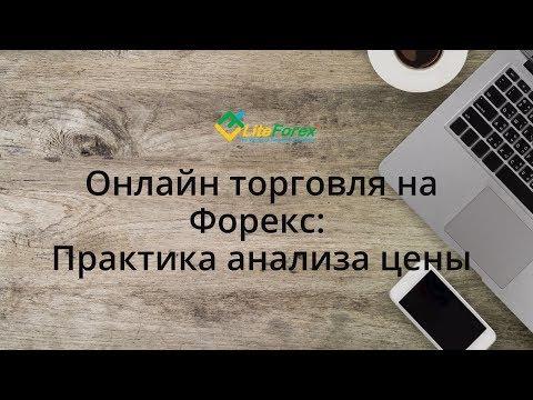 Кредитный брокер 100 процентное одобрение кредита челябинск