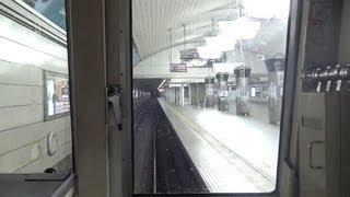 御堂筋線 火災のため梅田駅を通過【前面展望 上下線】