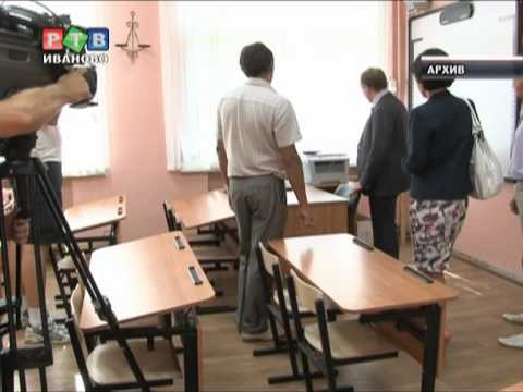 Льготная ипотека для молодых педагогов