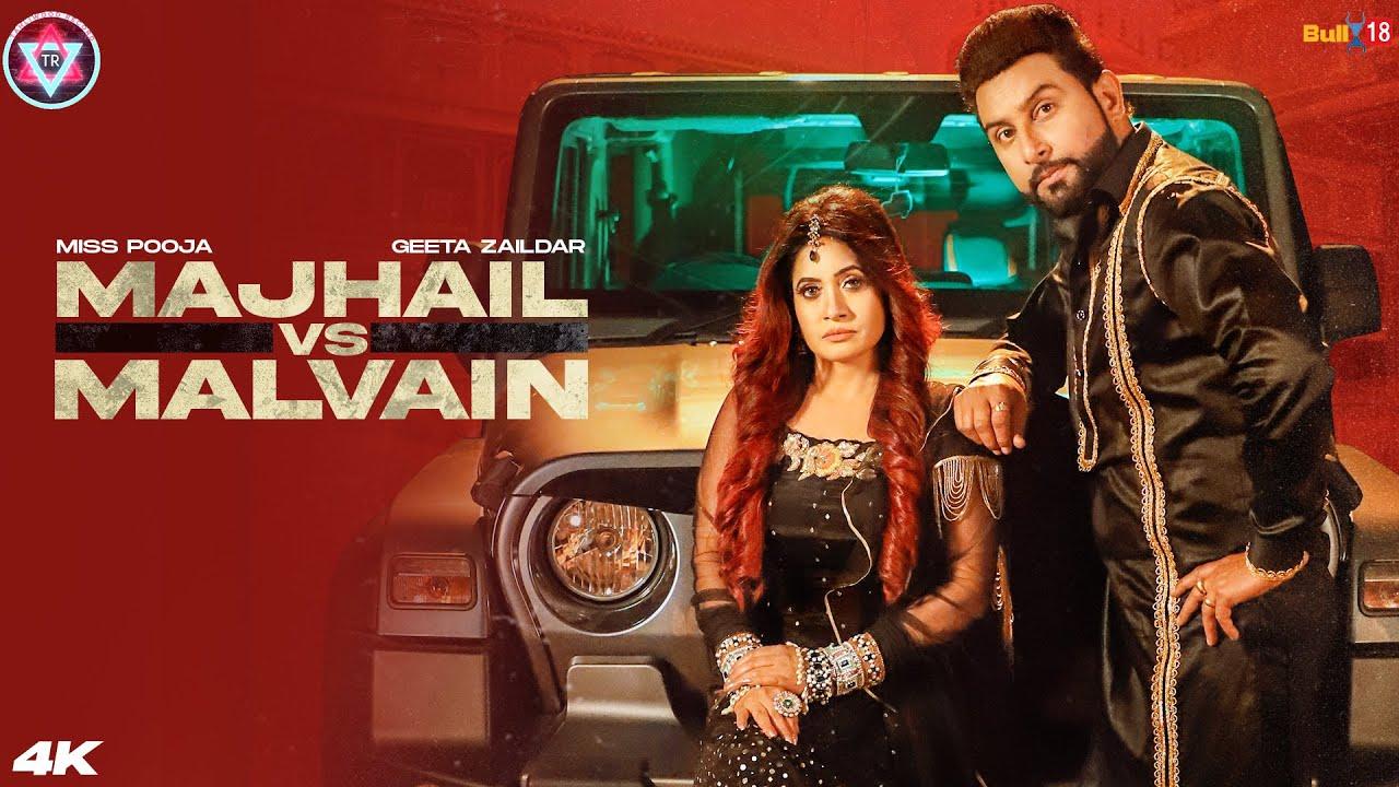 Majhail Vs Malvain Lyrics | Miss Pooja & Geeta Zaildar |Romi Tahli |Tahliwood Records| New Punjabi Song 2021| Miss Pooja & Geeta Zaildar Lyrics