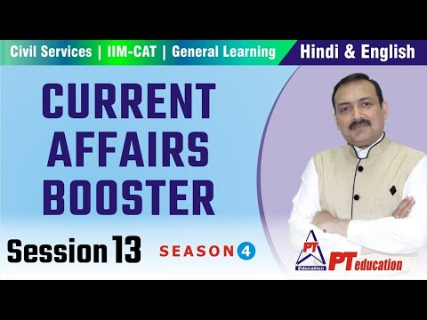 Current Affairs Booster - Session 13 - UPSC, MBA, Professional Learning, Govt. exams - SEASON 4