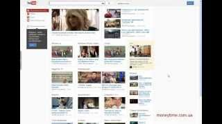 Google Приколы YouTube - (Do the harlem shake)
