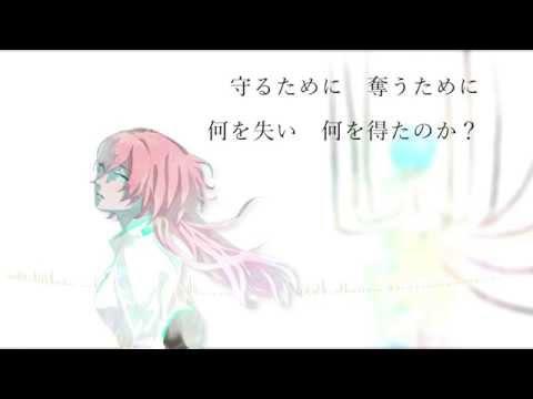 サンクチュアリ / 巡音ルカV4X・KAITO V3 オリジナル