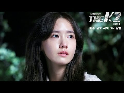 The K2 OST - The Witch And The Girl | ENG SUB + GERMAN