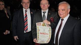 Obeležen Dan opštine Aleksandrovac: Ambasadoru Čuševu dodeljena zlatna plaketa / 2017