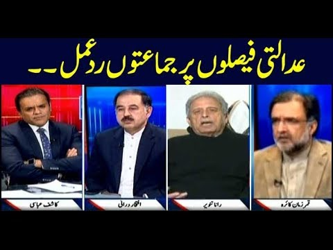 Off The Record | Kashif Abbasi | ARYNews | 9 January 2019