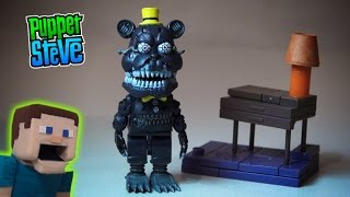 Five Nights at Freddy's fnaf McFarlane toys lego Nightmare Right Hall construction set unboxing
