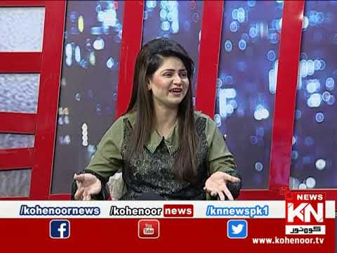 Kohenoor@9 19 May 2020 | Kohenoor News Pakistan