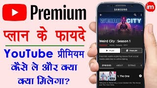 YouTube Premium Explained in Hindi - YouTube Premium Benefits and Plans in Hindi | Full Hindi Guide - Download this Video in MP3, M4A, WEBM, MP4, 3GP