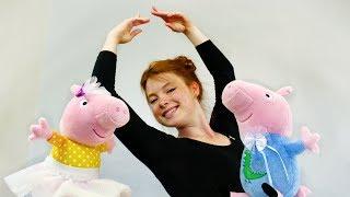 Peppa Pig auf Deutsch - Peppa Wutz und der Muttertag - Spielzeugvideo