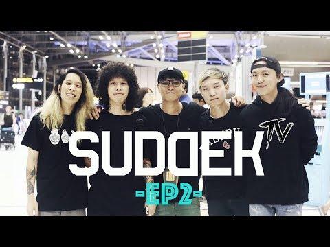 ซัดเด็กTV EP.2 - งานเลี้ยงส่งอั๋น Sweet Mullet สู่การเดินทางครั้งใหม่ !