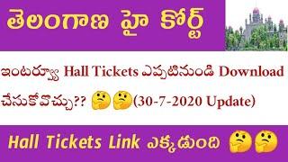 Ts High Court interview Hall tickets Link update(30-7-2020) ! Ts Hc interview ! study2achieve