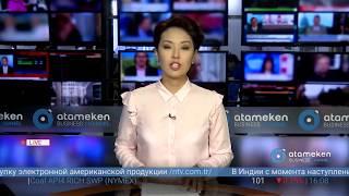 Новости Казахстана. Оправдание от нацбанка