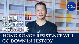 Featured interview with Simon Lau Sai Leung - No. 5: Hong Kong's resistance will go down in history.
