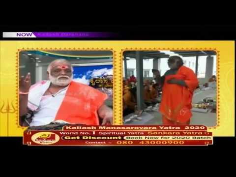 Watch Sri Sankara Devotional TV Channel
