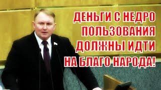 Депутат ГД ШЕРИН о законе О СОЦИАЛЬНОЙ ДОПЛАТЕ К ПЕНСИИ!