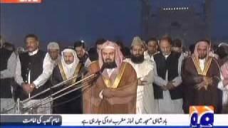 امام حرم شیخ عبدالرحمن السدیس کی آواز اب پاکستانی قاری کی